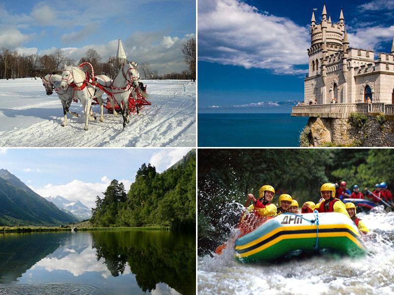 Туры по России картинки