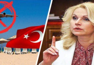 Турции дали три недели на исправление